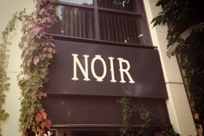 Review of Noir coffee bar in Malmö, Sweden