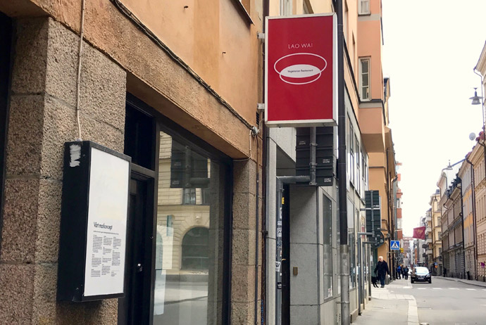 Lao Wai restaurant in Stockholm is great for vegetarians