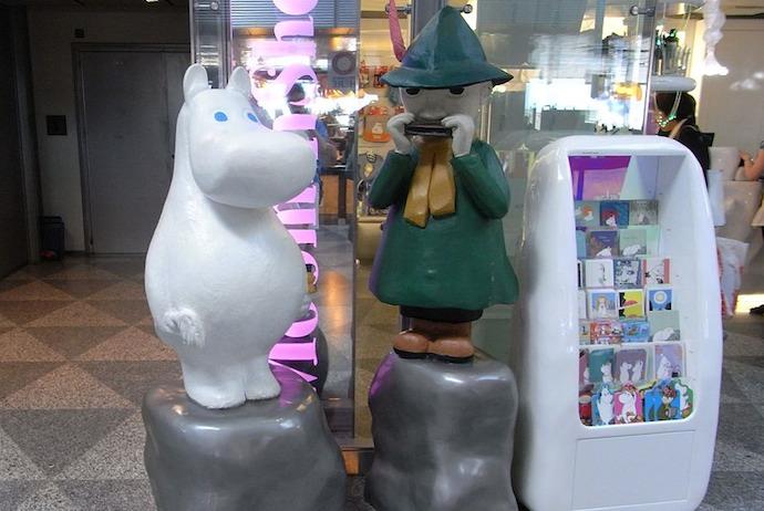 Moomin store, Helsinki airport, Finland